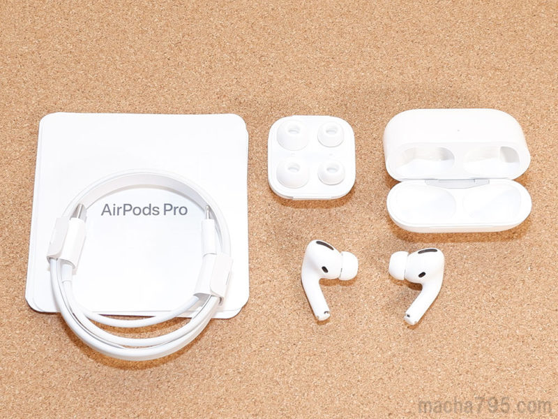 AirPods Pro の同梱物
