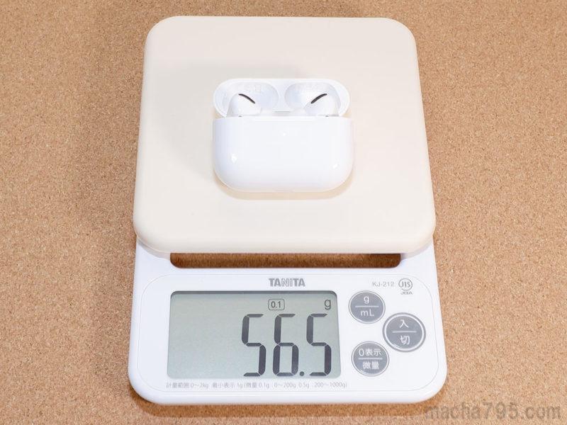 イヤホンも含めた合計の重さは、約57gです。
