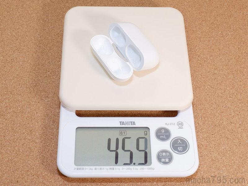 充電ケースだけの重さは約46gと軽量です。
