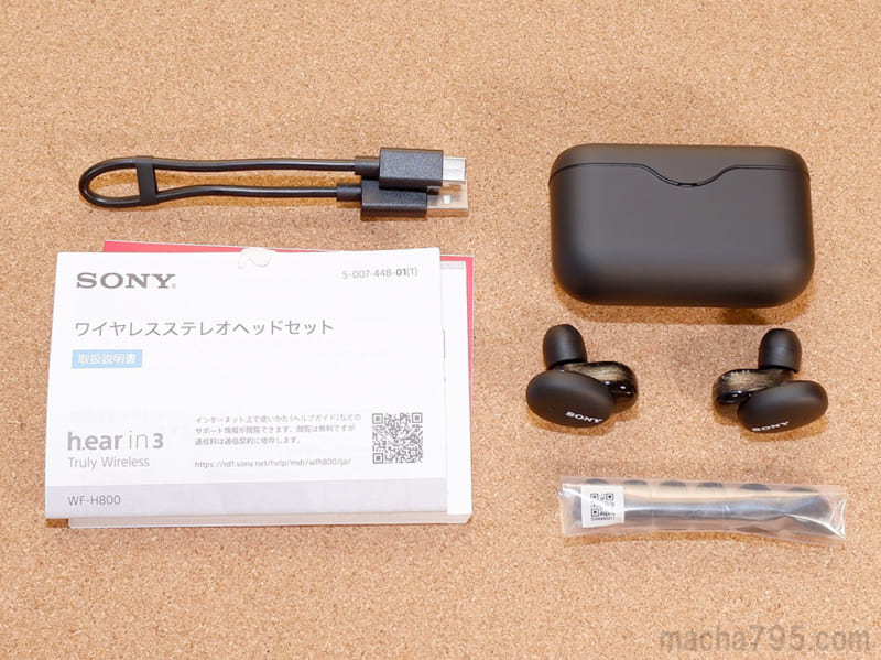 SONY WF-H800の同梱物