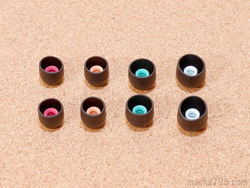芯の部分はサイズごとに色が違うのが分かりやすいです。