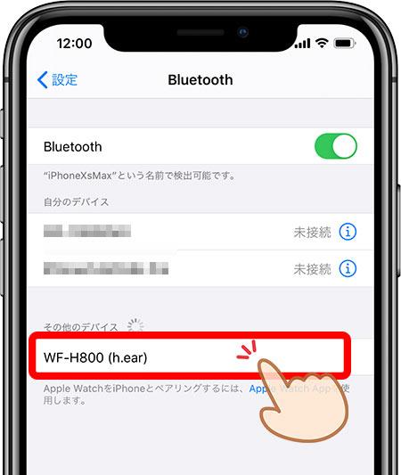 「WF-H800 (h.ear)」を選択する