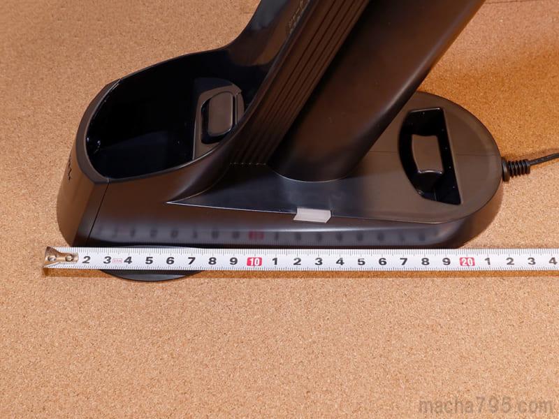 充電ドックの奥行きの大きさは約22cmほどです。