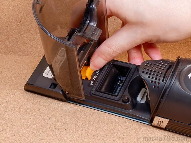 ダストカップの付け根あたりにあるボタンを押しながら引き抜きます。