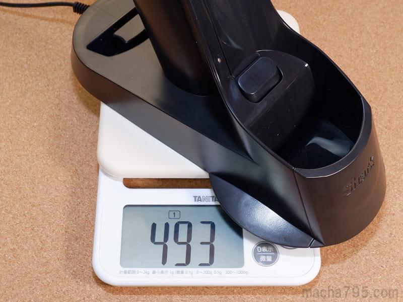 充電ドックの重さは493g