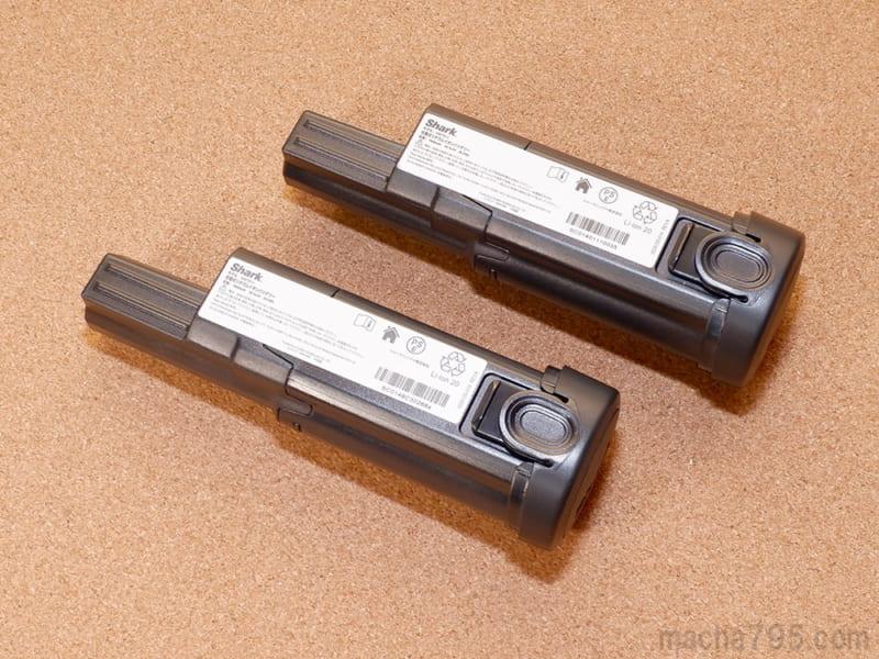 バッテリーが2本も付属しています。