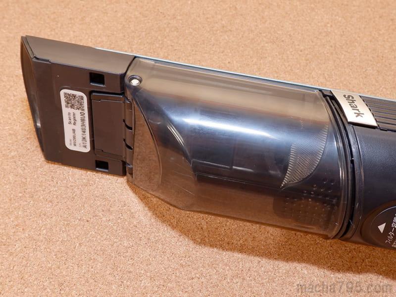 ダストカップは、半透明になっていてゴミの溜まり状況が分かりやすいです。