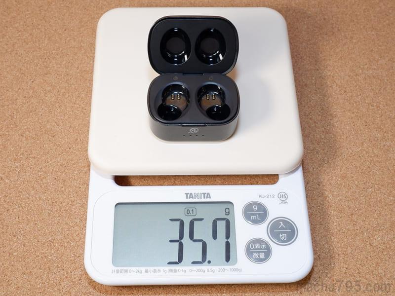 充電ケースだけの重さは36gと軽量です。