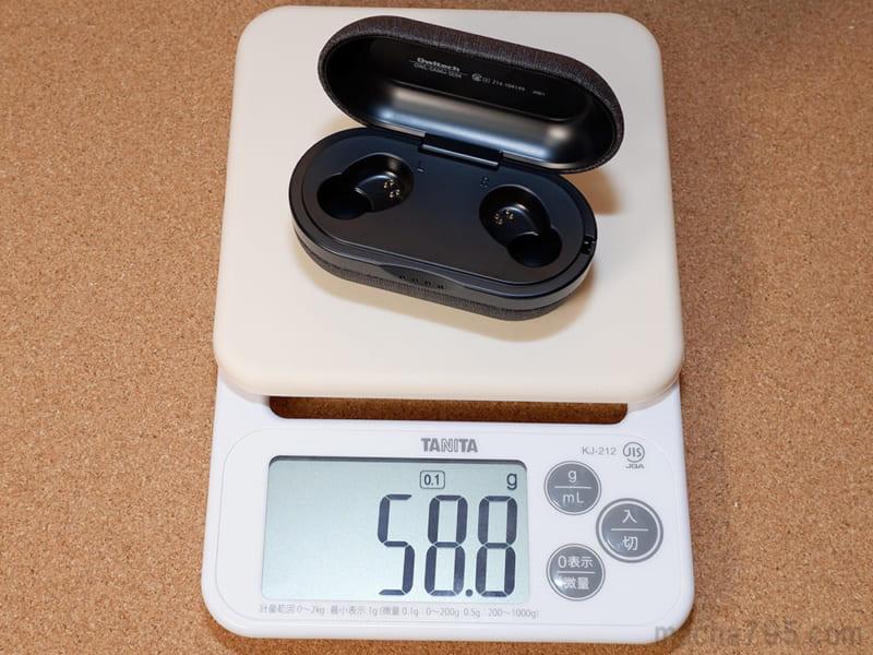 充電ケースだけの重さは59gと軽量です。