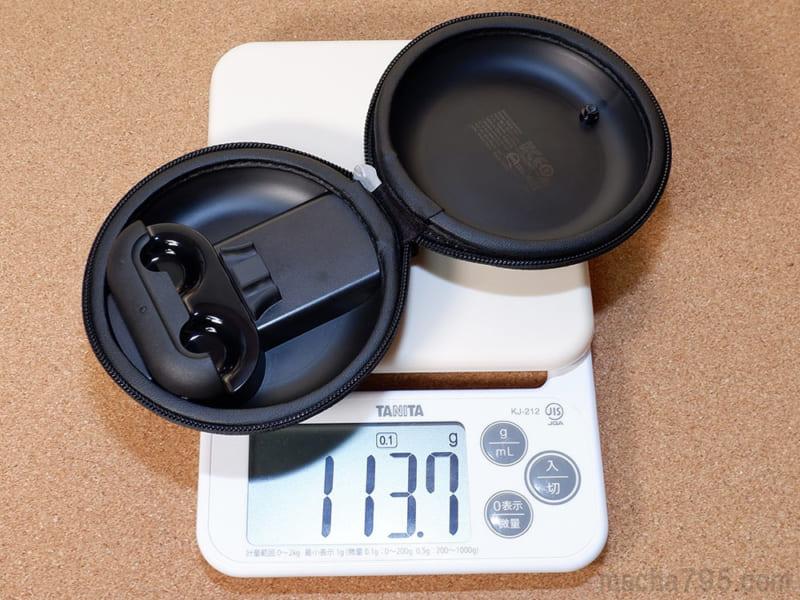 充電ケースだけの重さは114gと少し重めです