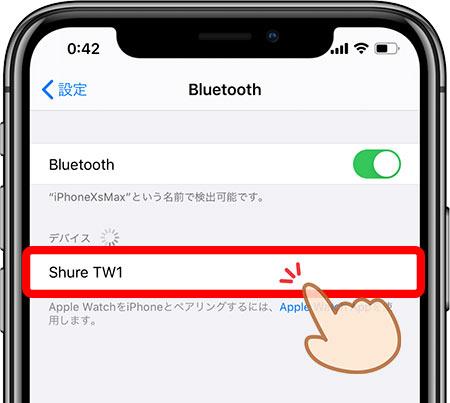 「Shure TW1」を選択する
