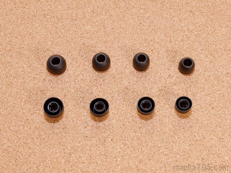 イヤーチップは、「XL / L / M / S」の4種類と充実したサイズがそろっています。