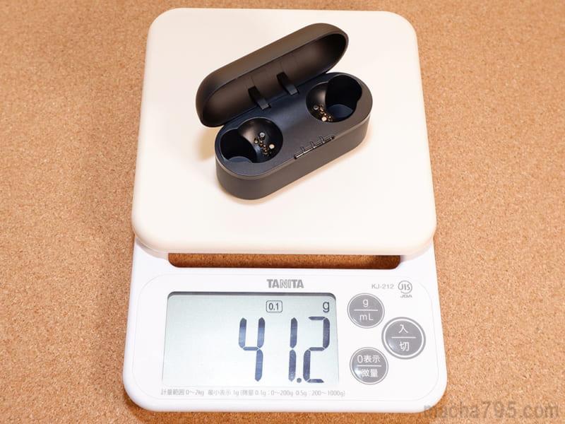 充電ケースだけの重さは41gと軽量です。