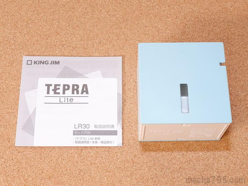 テプラ Lite LR30の同梱品