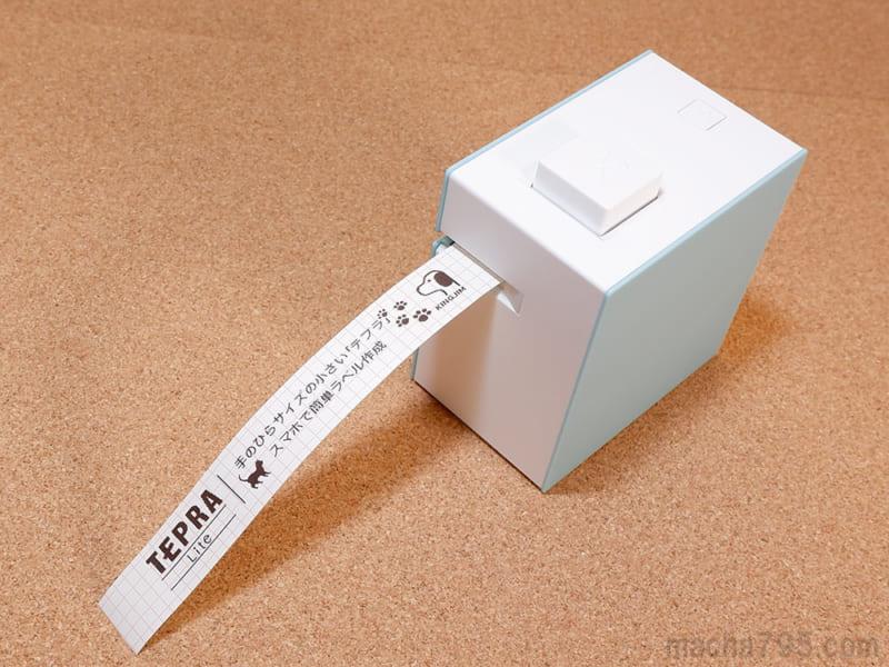 ラベルプリンター「テプラ Lite LR30」
