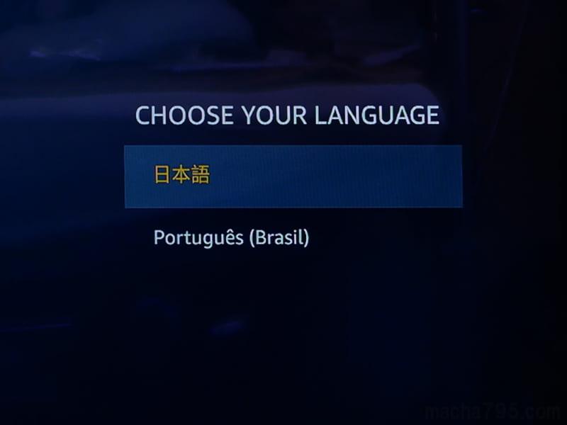言語を選ぶ