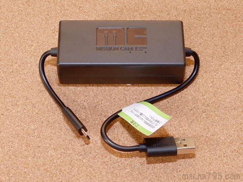テレビのUSBポートから給電できるようになるアクセサリーです。
