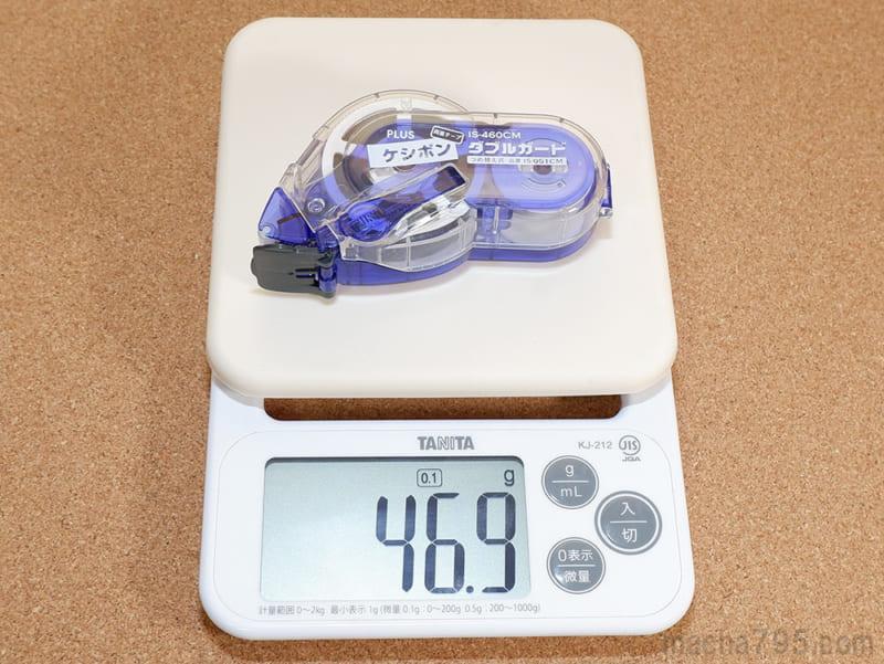 テープ込みの重さは約47gです。