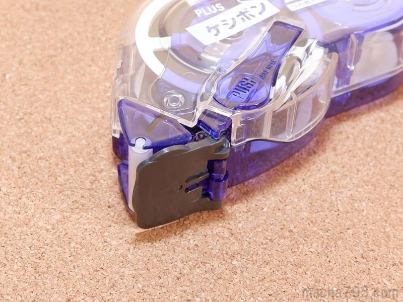 キャップカバーがあるので収納している間にテープが貼り付く心配もありません。