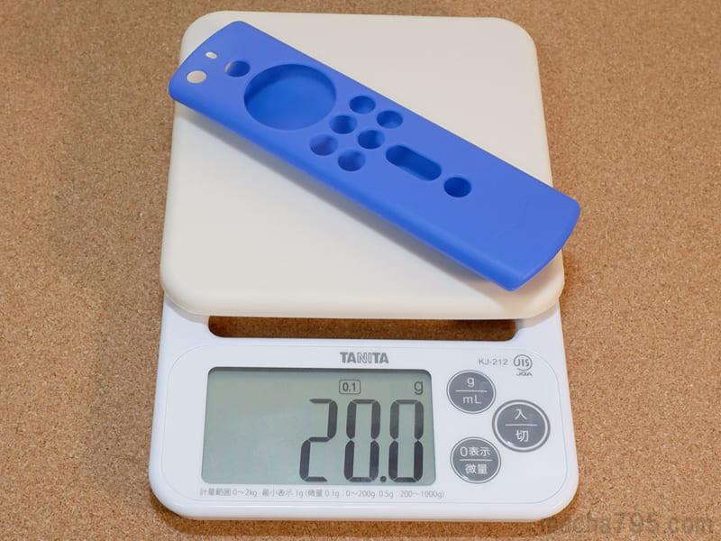 シリコン製なら重さは約20g