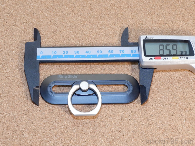 iRing Slide Singleの大きさは約8.6cmです。