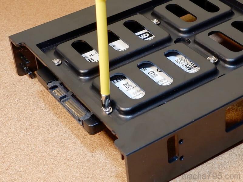 2.5インチSSDは、裏面のネジ穴を利用して固定します。