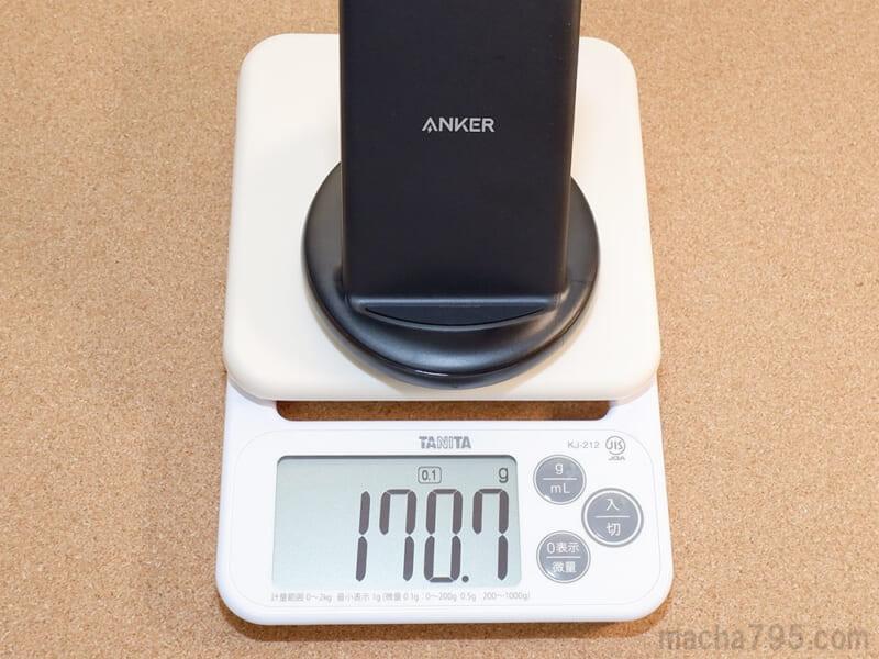 本体の重さは約171gです。