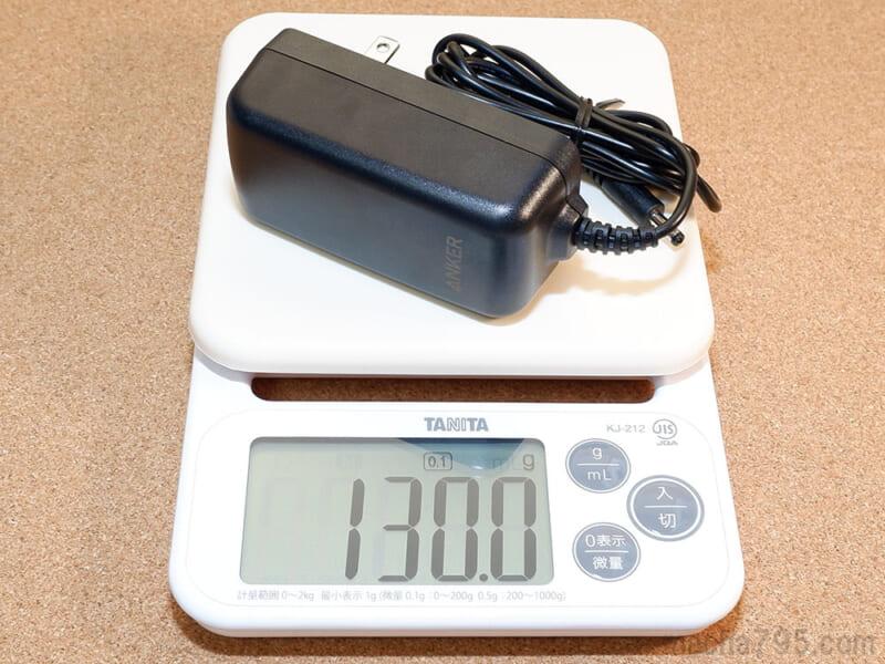 ACアダプターの重さは約130gです