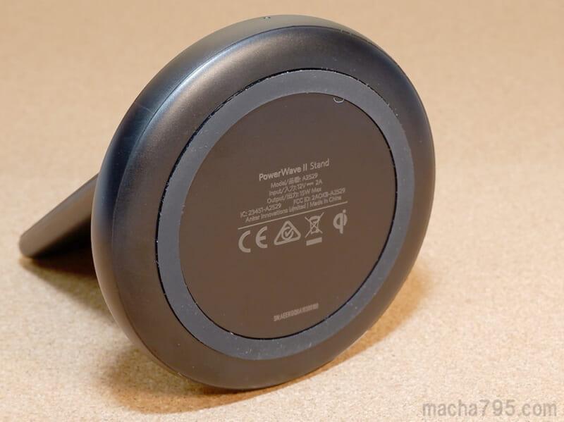 充電器本体の底に円形状のゴムがあります