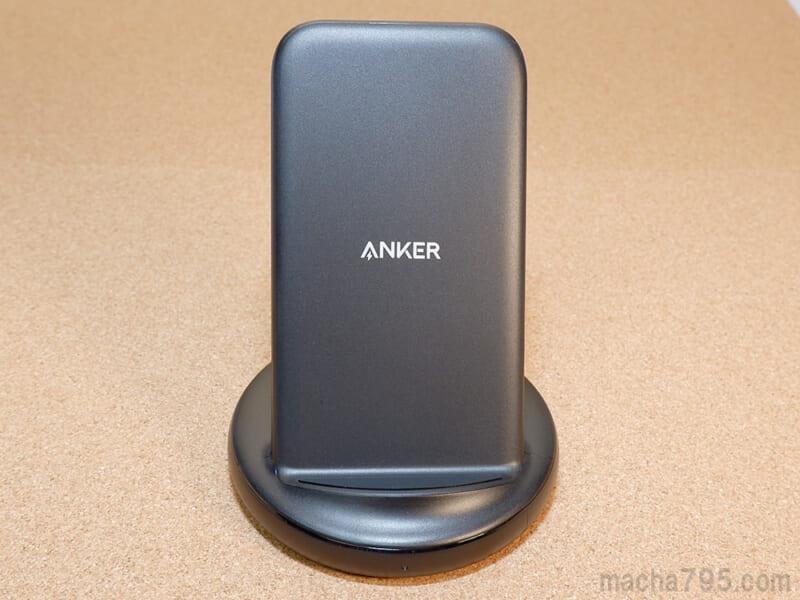 Anker PowerWave II Standの外観