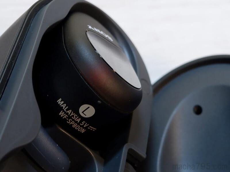 充電状態の確認方法