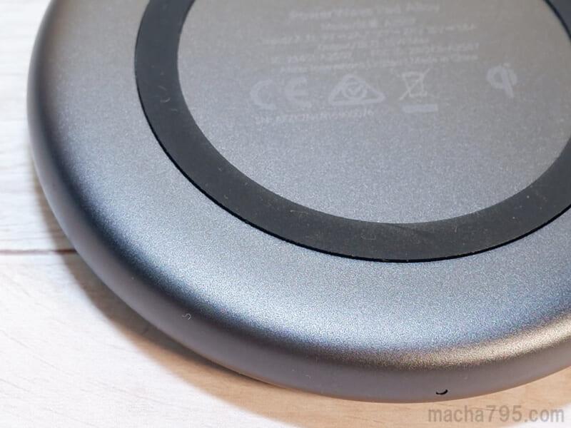 充電器本体の滑り止めは、裏面にある円形状のゴム足