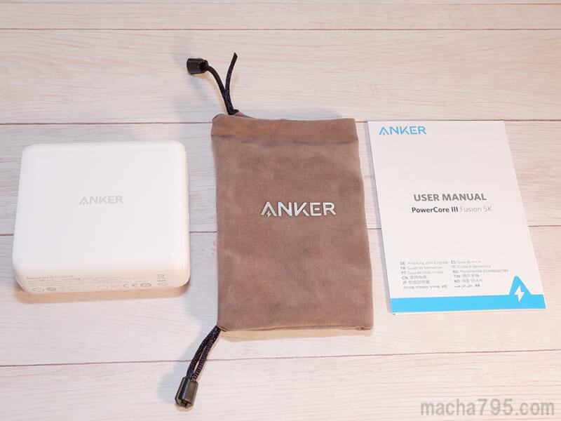 Anker PowerCore III Fusion 5000の同梱物