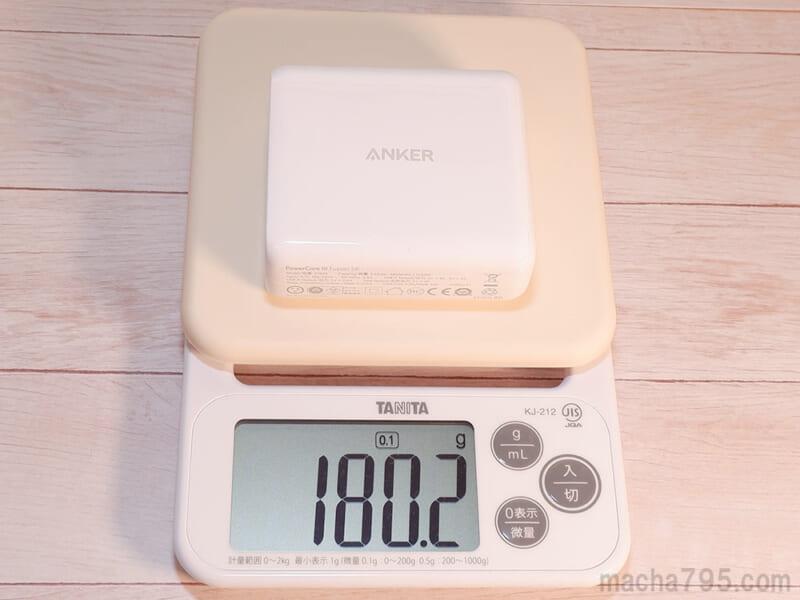 重さは約180g