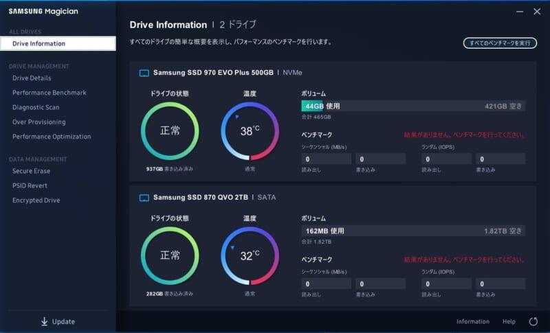 Drive Infomationが表示され、温度やドライブの状態を確認できます