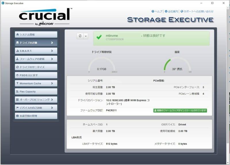 Storage Executive