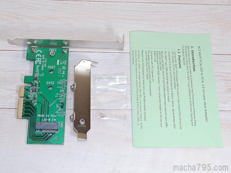 玄人志向M.2 PCIe x4スロット変換ボードの同梱物