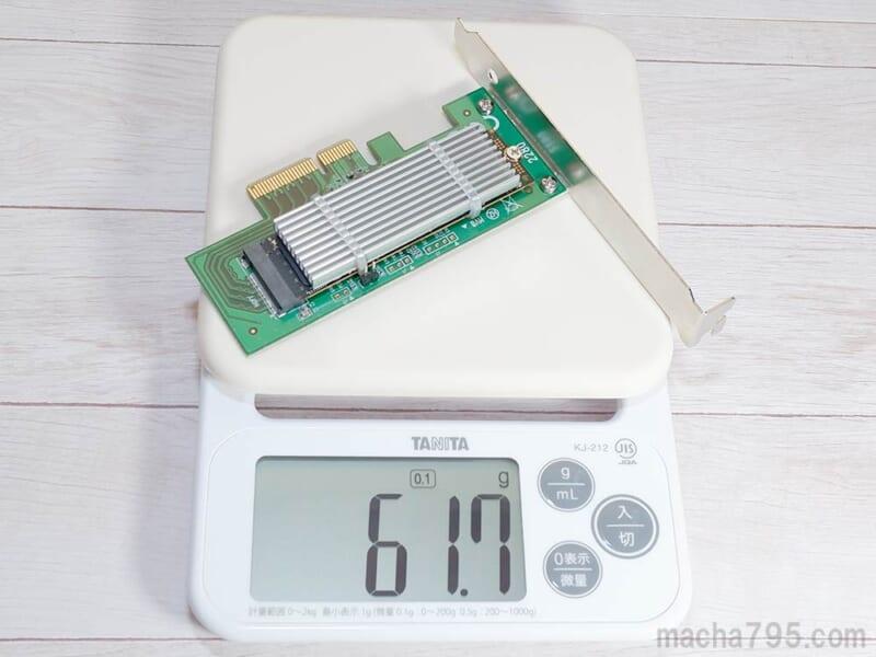 SSDとヒートシンクを装着すると、だいたい60gくらい