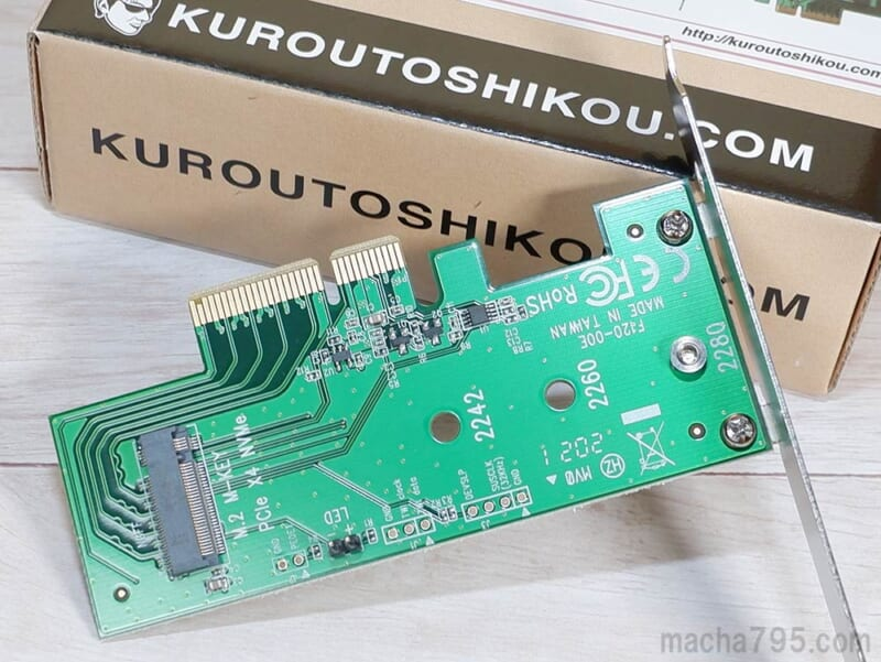 玄人志向M.2 PCIe x4スロット変換ボードの外観