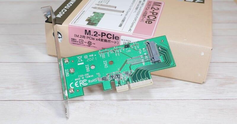 玄人志向M.2 PCIe x4スロット変換ボード