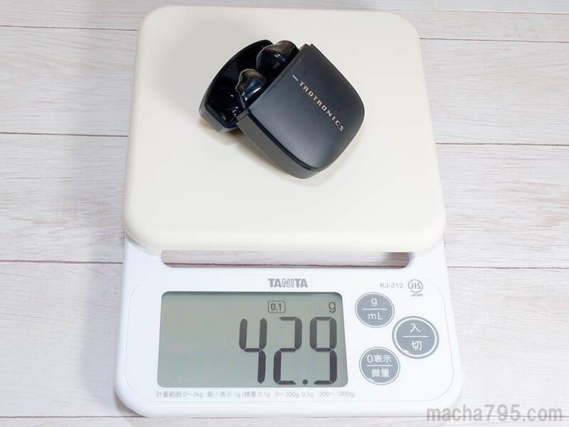 合計の重さは、約43gです