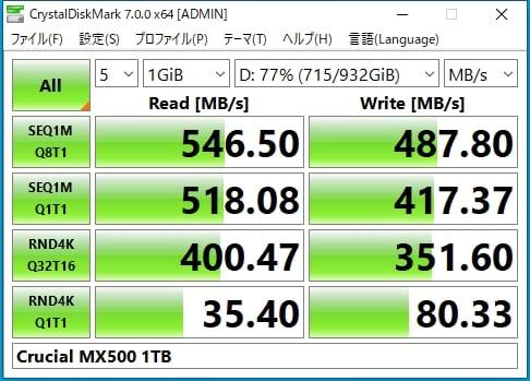 読み出し速度は546MB/s、書き込み速度は486MB/sほどでした