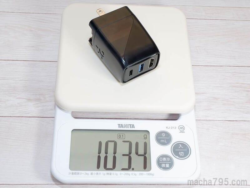 Genki Dockの重さは約100gです。