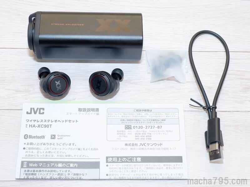 JVC HA-XC90T の同梱物