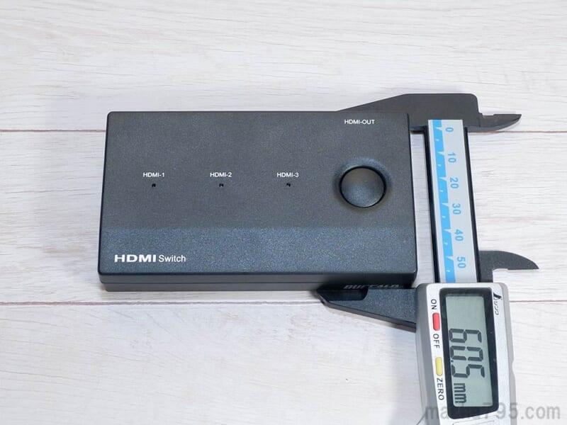 切替器本体の縦幅は約6cmです。