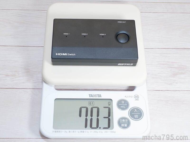 切替器本体の重さは約70g