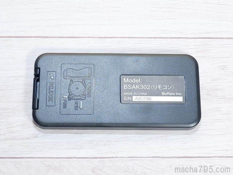 リモコン裏側は電池の取り替え図が刻印されています