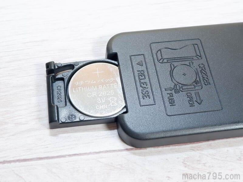 「CR2025」ボタン電池