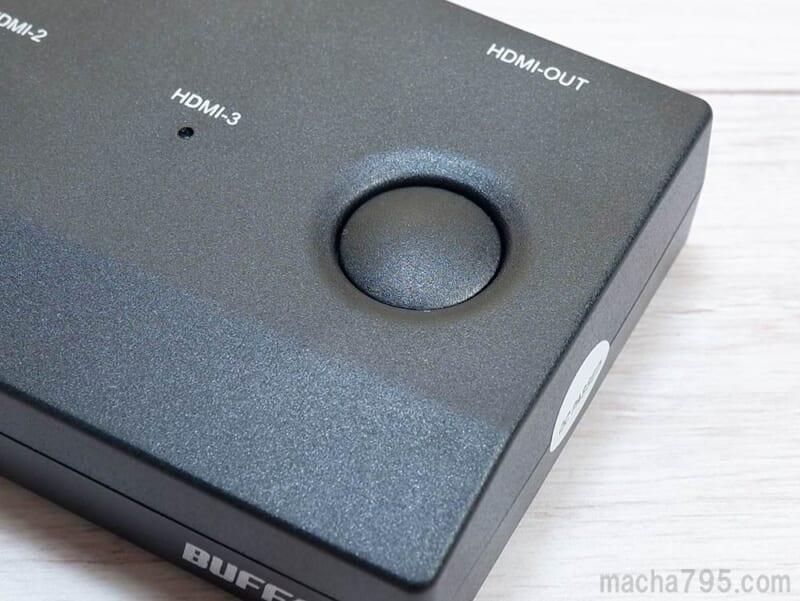 切替器本体の丸いボタンを押して切り替えることもできます