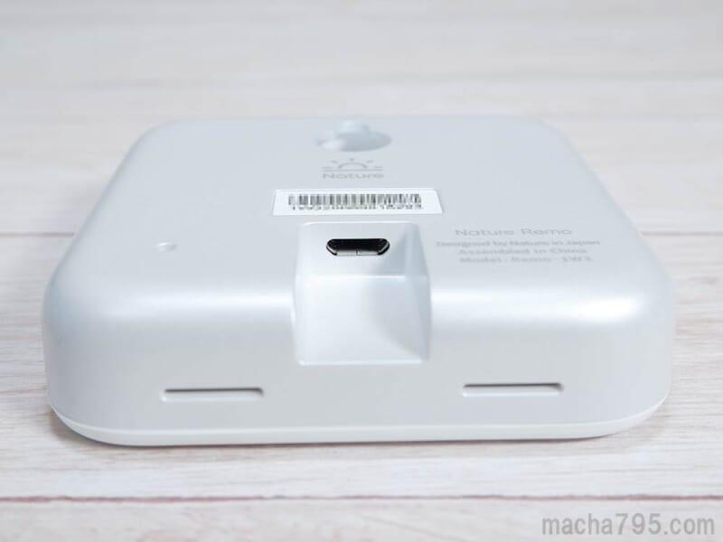 Micro USBポートは背面の下向きにあります